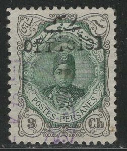 Iran/Persia Scott # 503d, used