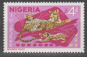 Nigeria #189  MNH  F-VF  (SU898)
