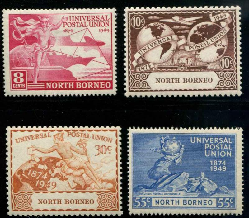 North Borneo SC#240-3 SG# 325-5 Universal Postal Union Anniv. set MH