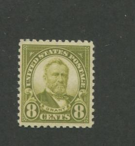 1923 United States Postage Stamp #560 Mint Never Hinged Very Fine Original Gum