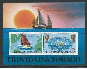 Trinidad & Tobago 246a 1974 La Borde s.s. NH