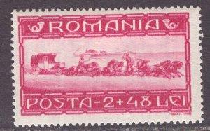 Romania (1944) #B234 MH