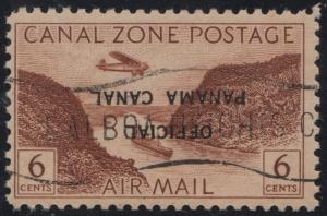 CANAL ZONE #CO14a INVERTED OVERPRINT W/ PF CERT (ONLY 50 KNOWN) WL7554 SPK