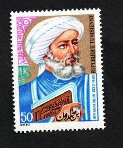 1980 - Tunisia- Tribute to Ibn Khaldoun( Ibn Khaldoun Commemoration, 1332-1406)