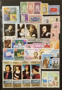 YEMEN Stamp Lot Collection MH Used T1245