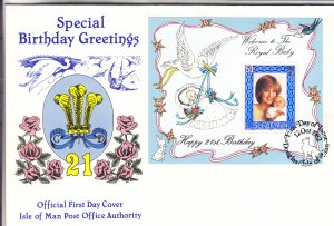 1982, Isle of Man: Diana, Happy 21st Birthday, FDC(S18795)
