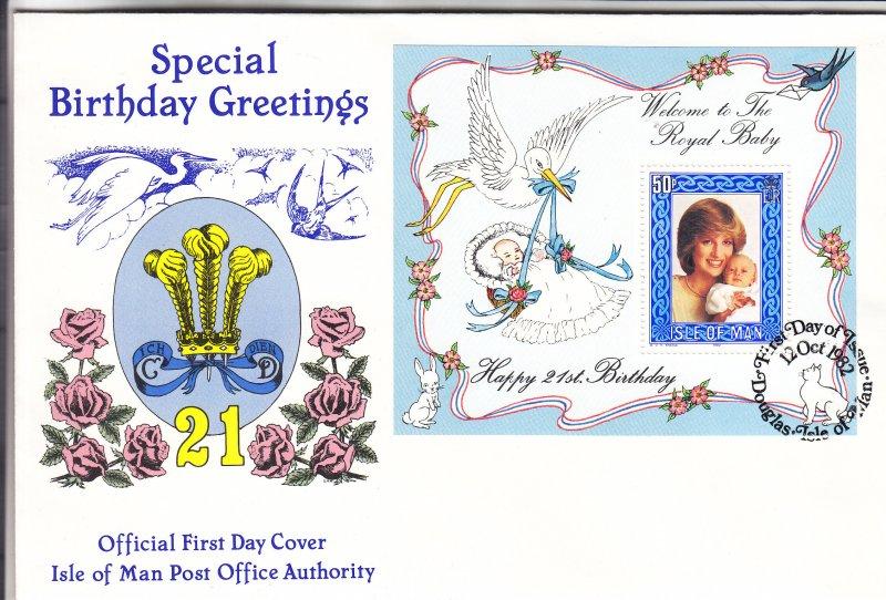 1982, Isle of Man: Diana, Happy 21st Birthday, FDC(S18795)