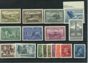 O16 - O32 G overprint $1.00 Ferry, $1.00 Fish etc. Cat $435 Canada mint