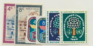 United Nations (New York) Scott #77 To 82 From 1960 - Free U.S. Shipping, Fre...