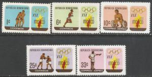 DOMINICAN REPUBLIC 643-45 C161-2 MOG Q463