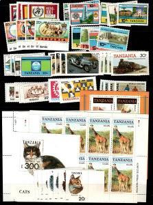 Tanzania Mint NH sets and S/S lot (Catalog Value $52.55) [TC938]
