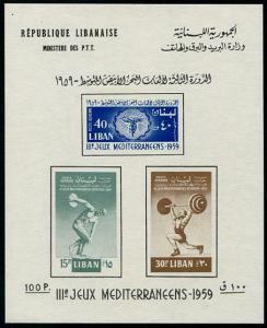 HERRICKSTAMP LEBANON Sc.# C268A 1959 Sport S/S