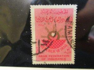 Iraq #371 used   2019 SCV= $0.30