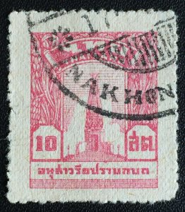 1943 Thailand Siam Bangkhaen Monument 10stg Type II Used SC#259a T2588