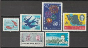 COLLECTION LOT # 5654 IRAN #1427-32 MH 1967 CV+$11