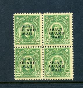 Guam Scott #M1 Mint Block of 4 Stamps with Unlisted Overprint Shift (Stk #M1-1)