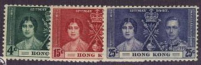 Hong Kong #151 -53 Mint VF  NH