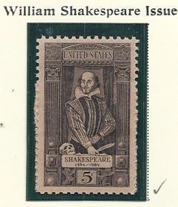 US#1250 Shakespeare  5c  (MNH) CV $0.25