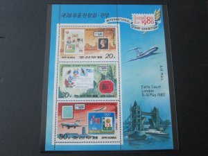 North Korea 1990 Sc 1943 Bird set MNH