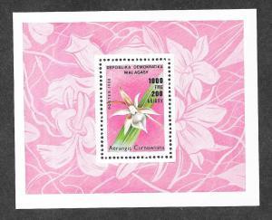 Malagasy 915 Mint NH MNH Souvenir Sheet Flora Fauna Flowers!