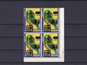 Ocussi-Ambeno 1991 WWF/ROTARY/COLUMBUS Block of 4 INVERTED OVERPRINTED MNH