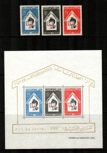 Tunisia #451-453a  Mint  Scott $6.10  Stamps + S/S