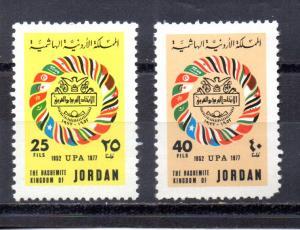 Jordan 1024-1025 MH
