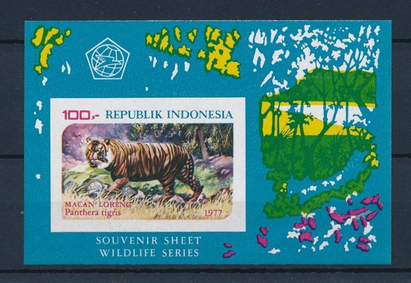[39298] Indonesia 1977 Wild Animals Mammals Tiger Imperforated MNH Sheet