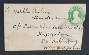 1922 Kathmandu Nepal Back Stamp Darjeeling India Mini Postal Stationary Cover
