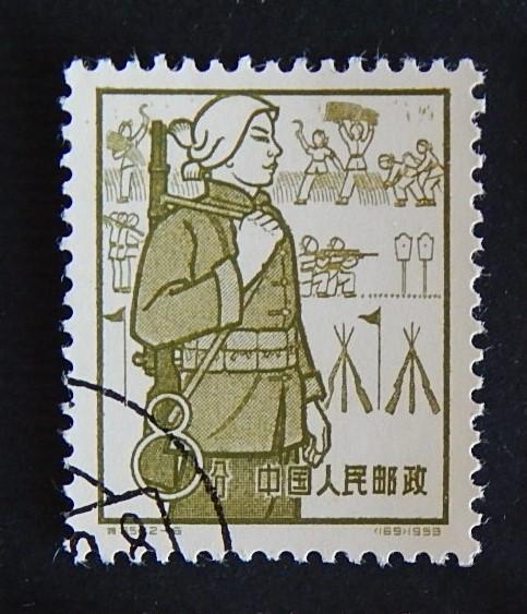China, 1959, ((6)3-1(IR))