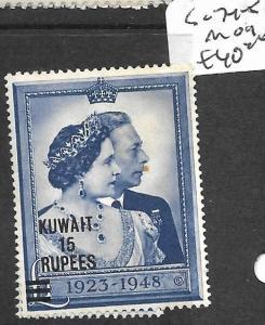 KUWAIT (PP0802B) ON GB     KGVI  SILVER WEDDING SG 74-5   MOG