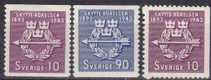 Sweden #342-4  Unused CV $4.40  (Z5245)