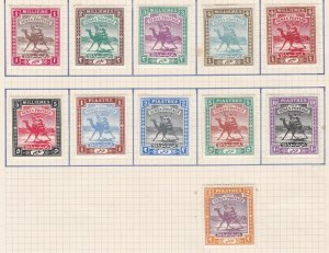 SUDAN  1902 - 21  S G 18 - 28  SET OF 11  MH  CAT £120