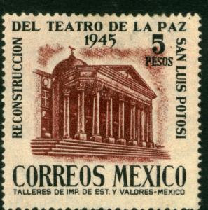 MEXICO 803, $5P Reconstruction of La Paz Theater MINT, NH. F-VF.