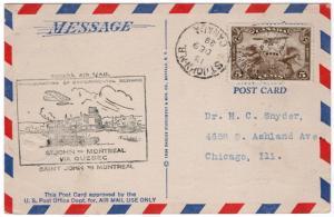 (I.B) Canada Air Mail : Experimental Postcard 5c (St John - Montreal)