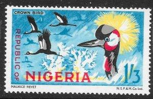 NIGERIA SG181 1966 1/3 DEFINITIVE MNH