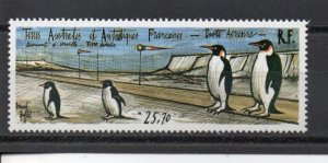 French Southern and Antarctic Territories C123 MNH .