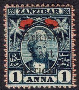 BRITISH EAST AFRICA 1897 ZANZIBAR SULTAN 1A