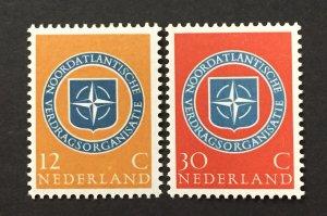 Netherlands 1959 #377-8, Nato, MNH