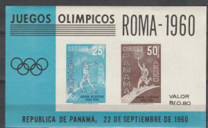 Panama #C237a  MNH CV $4.50 (K331L)
