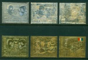 Ivory Coast #299A-299F  Mint VF H  Scott $180.00