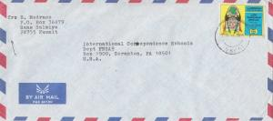 Kuwait 150f 28th National Day 1990 Safat Airmail to Scranton, Penn.  Staple. ...