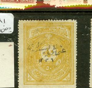 TURKEY IN ASIA  (P1108B) SC21 MOG