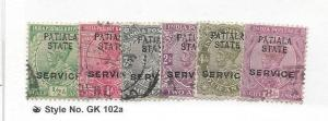 India (Patiala), O29-O34, Officials Ovpt Singles,**Used**