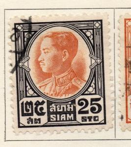 THAILAND 1928-29 Early Issue Fine Used 25s. 221848