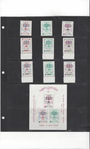 Saudi Arabia Anti-Malaria 252-4, 2 Dif OVPT Sets, 254a MNH