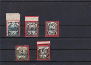 Germany Lubeck Private Post 1888 Mint Never Hinged Stamps Set - Super Ref 33355