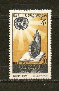 Egypt 536 UAR Technical Assistance MNH