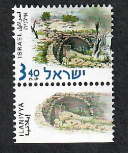 Israel #1428 Historic Site MNH Single with tab