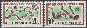 Chad #83-4 MNH F-VF CV $2.80  (SU6648)
